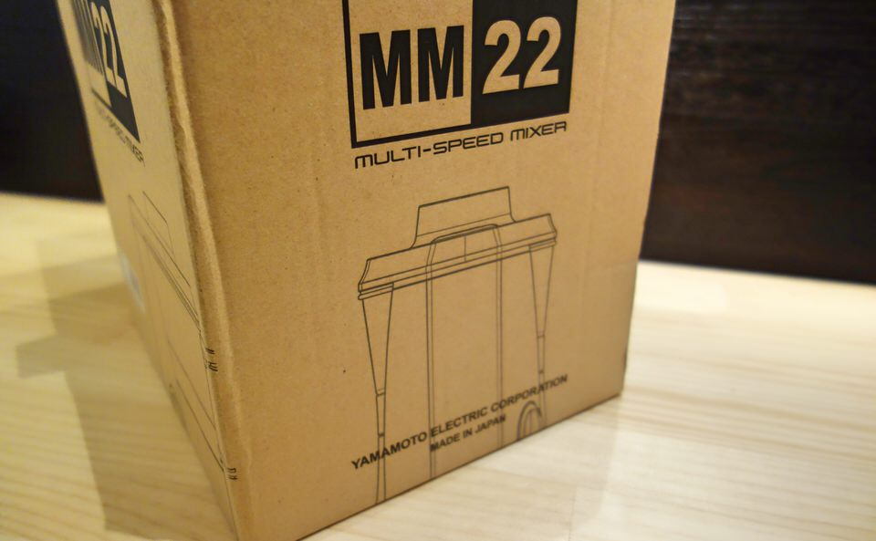 MICHIBA KITCHEN PRODUCT マスターカット MM22シルバー MB-MM22G