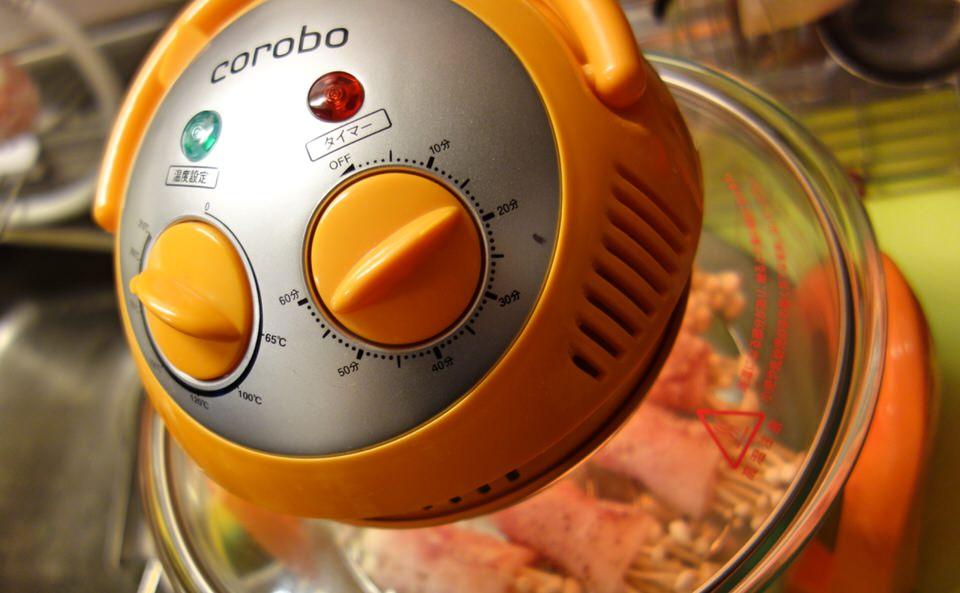 カーボンコンベクションオーブン corobo