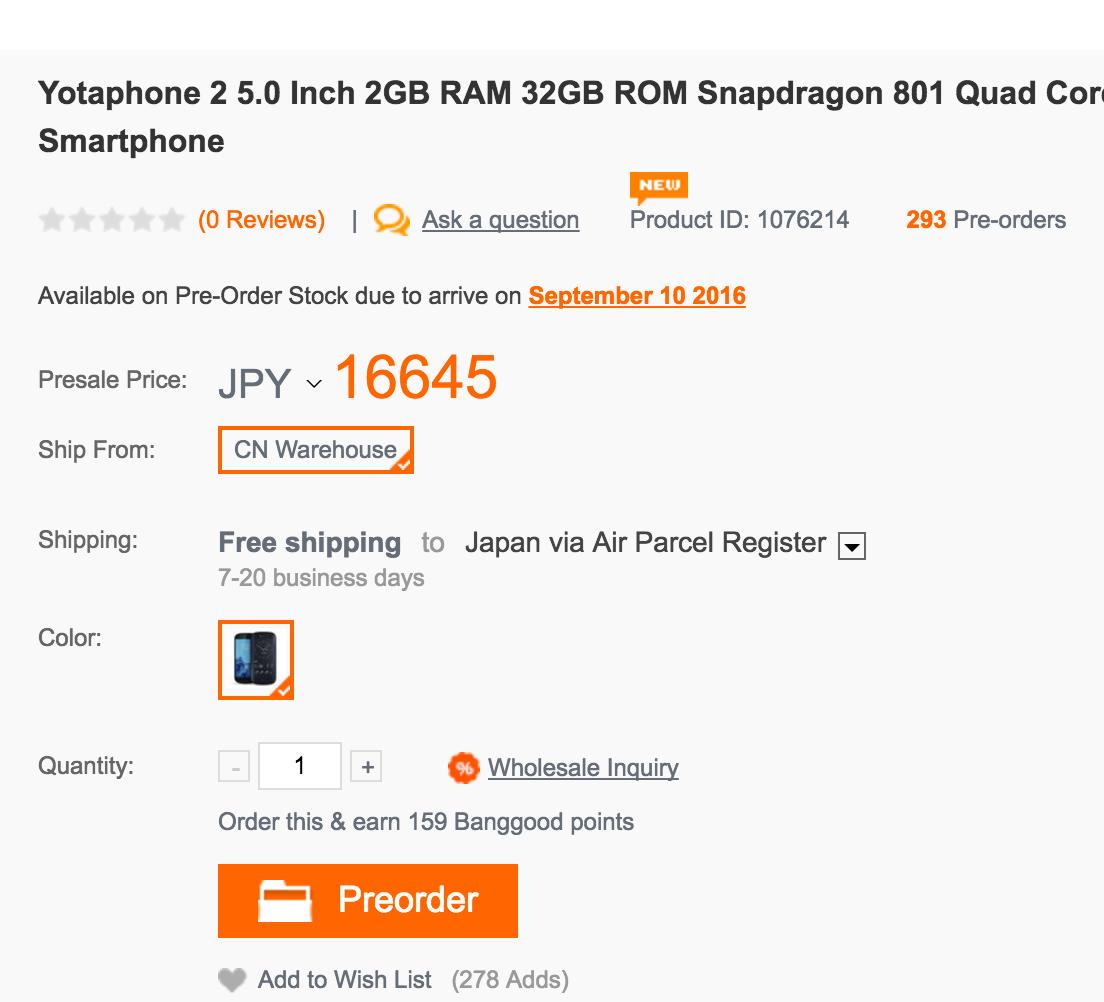 FireShot Capture 2 - Yotaphone 2 5.0 Inch 2GB RAM 32GB ROM _ - http___www.banggood.com_Yotaphone-2