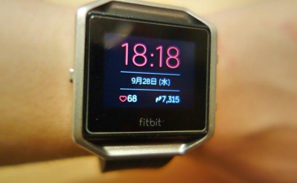 Fitbit Blaze アップデート