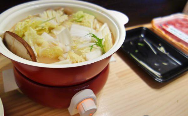 一人鍋に最適 ポットデュオ
