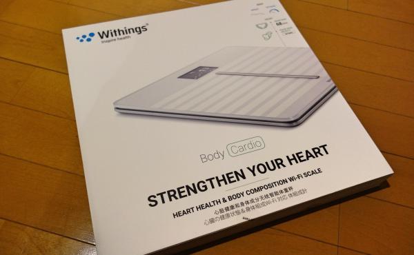 Withings スマート体重計 Body Cardio