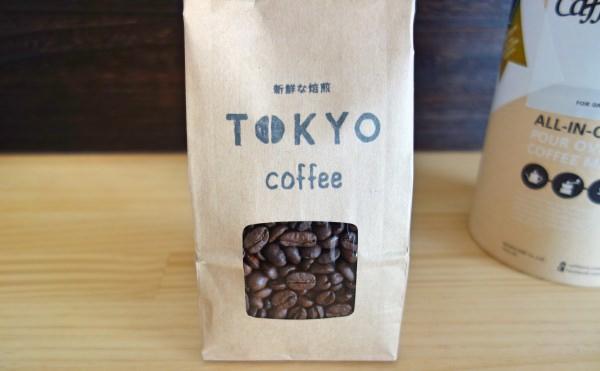 Cafflano オールインワン コーヒーメーカー