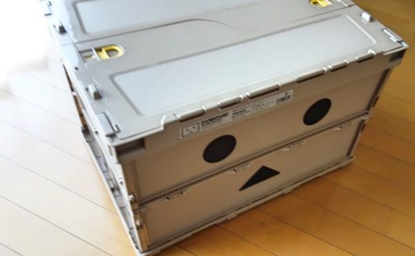 TRUSCO ダンボー薄型折りたたみコンテナ