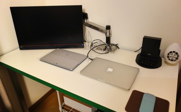 Surfacepro MacBookPro