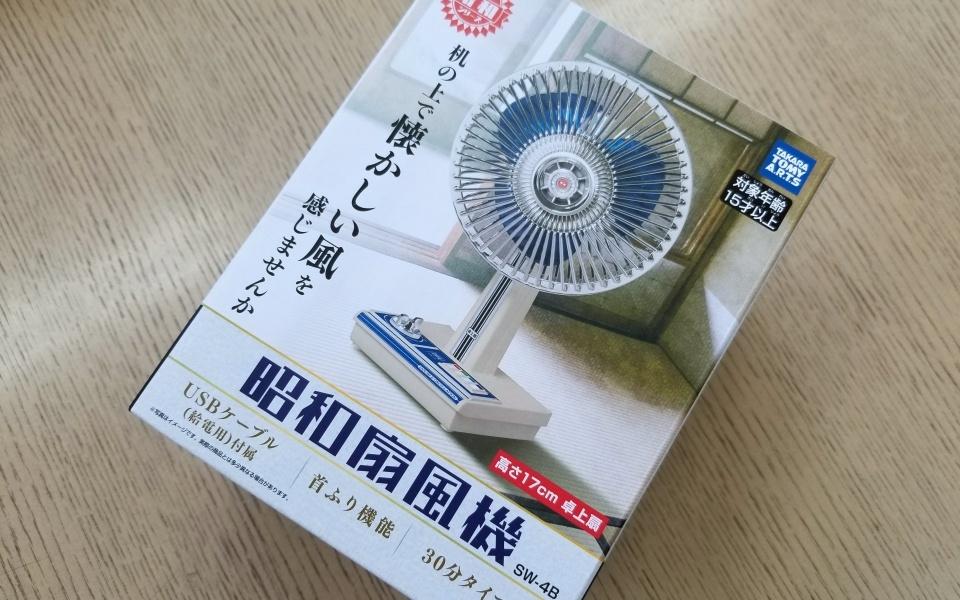 昭和扇風機 SW-4B