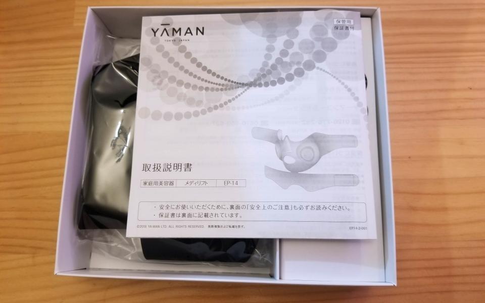 YA-MAN EMS メディリフト