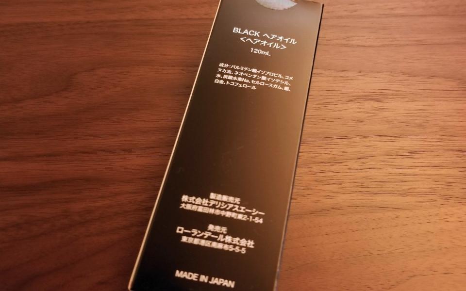 ROLANDALE ローランデール THE BLACK HAIR OIL